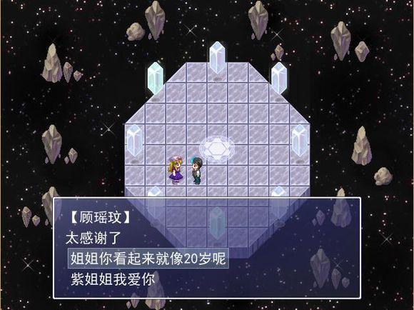 节操之屋:反转中文版截图3