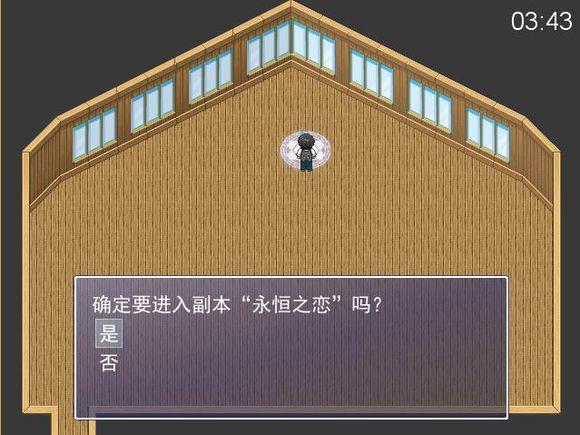�操之屋:反�D中文版截�D4