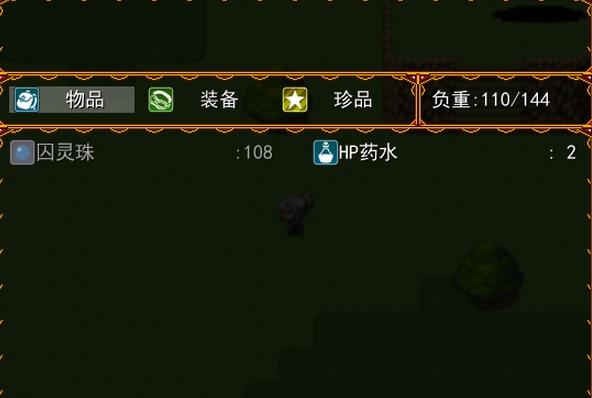 魔灵之舞中文版截图6