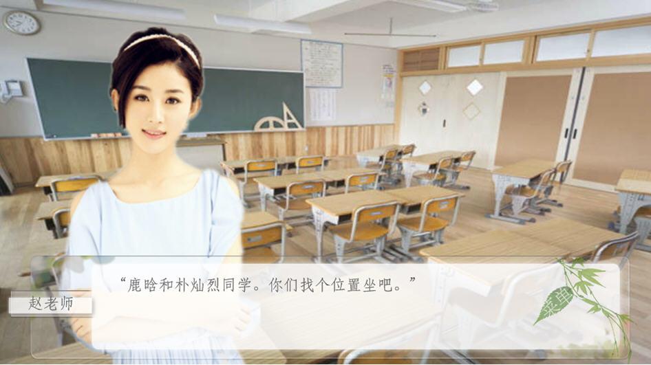 与exo的校园生活截图4