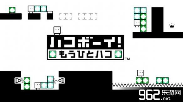 3DS��意游�颉都�箱男孩》�m作公布 售�r630日