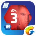FIFAOnline3m苹果官方版