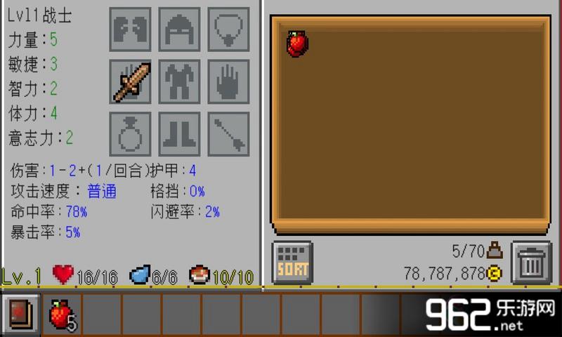 地牢传奇 Rogue Saga 汉化中文无限金币修改版v1.3_截图3
