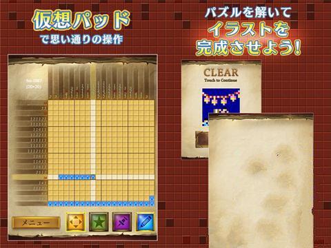绘画益智1000手游中文汉化版v1.0.0_截图0