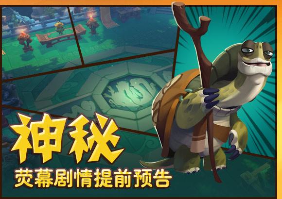 功夫熊猫3电影官方手游_截图1