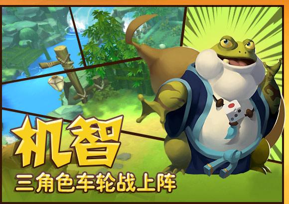 功夫熊猫3电影官方手游_截图0