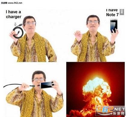 日版小表情ppap搞笑苹果形容太热搞笑图图片