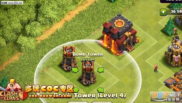 部落冲突炸弹塔属性特点