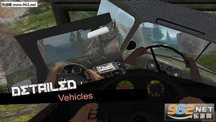 卡车模拟:越野2(Truck Simulator Offroad 2)v1.0.1_截图1