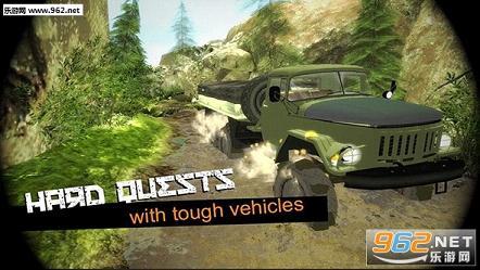卡车模拟:越野2(Truck Simulator Offroad 2)v1.0.1_截图4