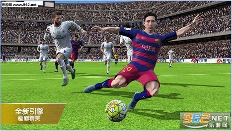 FIFA Mobile安卓正式版_截图0