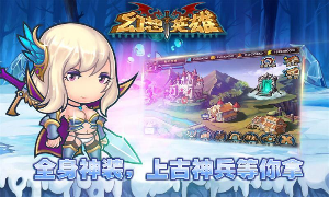 幻想英雄ol官方版v3.7.3截图2