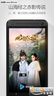 看吧影视yy4480 看吧影视手机版下载v1.6.0 乐游网安卓下载