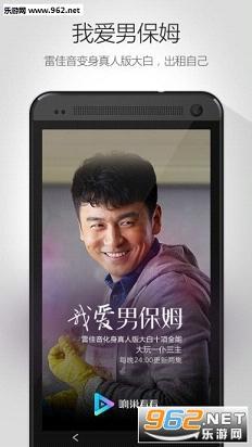 看吧影视yy4480 看吧影视手机版下载v1.0 乐游网安卓下载