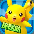 口袋妖怪3DS九游版下载