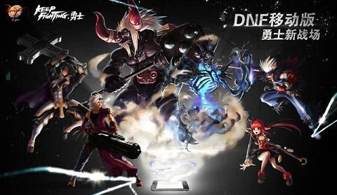 地下城与勇士魂今年秋季上线 NEXON系列手游公布