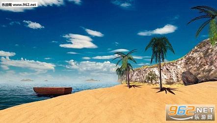 荒岛求生3D:森林安卓版截图0