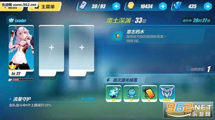 崩坏3深渊攻略 阵容搭配装备选择推荐图片