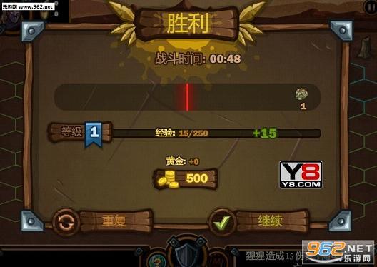 野性战争中文硬盘版截图3
