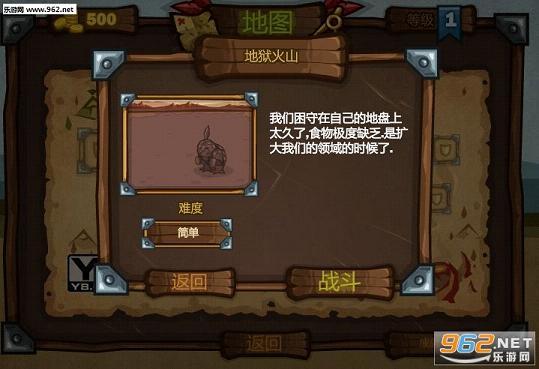 野性战争中文硬盘版截图4