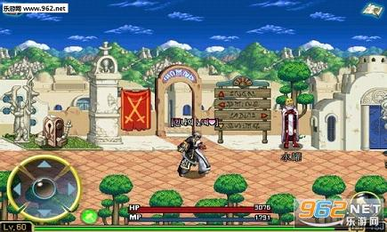 地下城与勇士魂手游官方版v2.0截图2