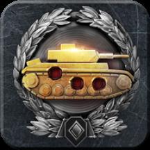 3D坦克争霸2手机版