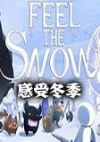 Feel The Snow(感受冬季)