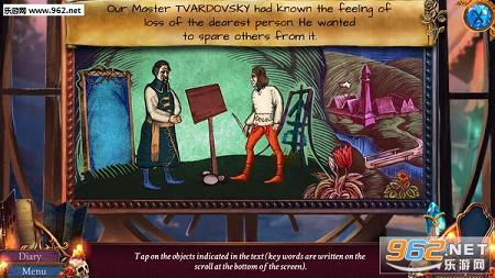 黄昏2:巫师的镜子中文硬盘版截图4