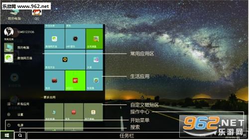 达龙云电脑app(手机云电脑)v1.0.8_截图0