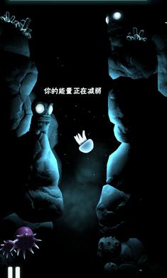 深海之光安卓版v1.1.1_截图0