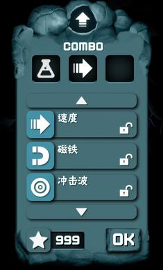 深海之光安卓版v1.1.1_截图2