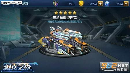 坦克之战ios/ipad/苹果版截图0