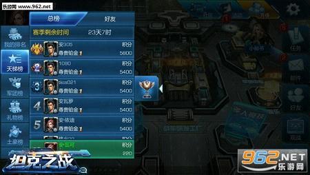坦克之战ios/ipad/苹果版截图3