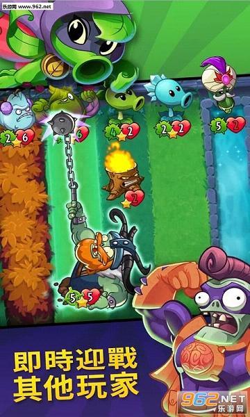 植物大战僵尸英雄苹果版v1.6.27_截图3