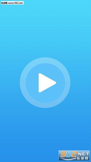 先锋影音ios最新版appv1.0截图3