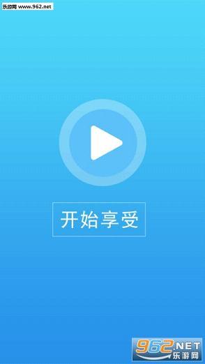 先锋影音ios最新版appv1.0截图2