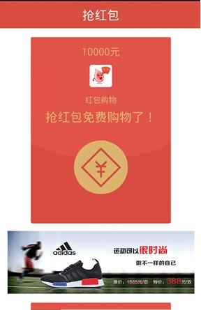 中华神器23.0授权码透视版截图0