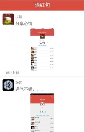 中华神器23.0授权码透视版截图1