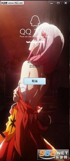罪恶王冠qq6.5.3美化包 qq6.5.3罪恶王冠美化包下载v6.5.3 乐游网安卓图片