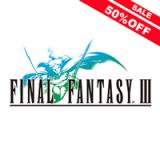 最终幻想3官方中文版