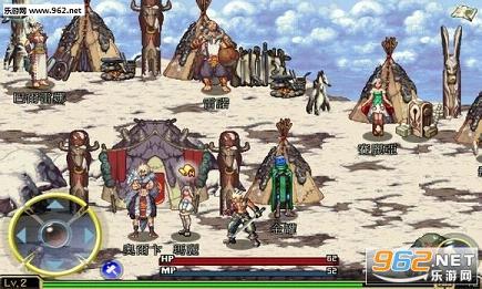地下城与勇士魂手游官方版最新版v1.0_截图2