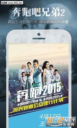 搜狐视频app6.0客户端最新版截图1