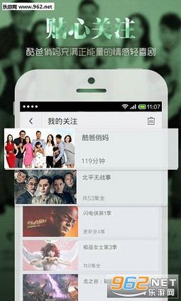搜狐视频app6.0客户端最新版截图2