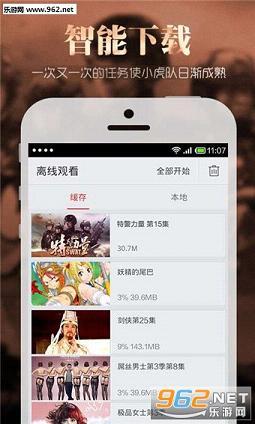 搜狐视频app6.0客户端最新版截图0