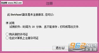 几许画板加强版免费版(责编保举:数学家教jxfudao.com/xuesheng)