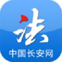 中国长安网客户端v2.2