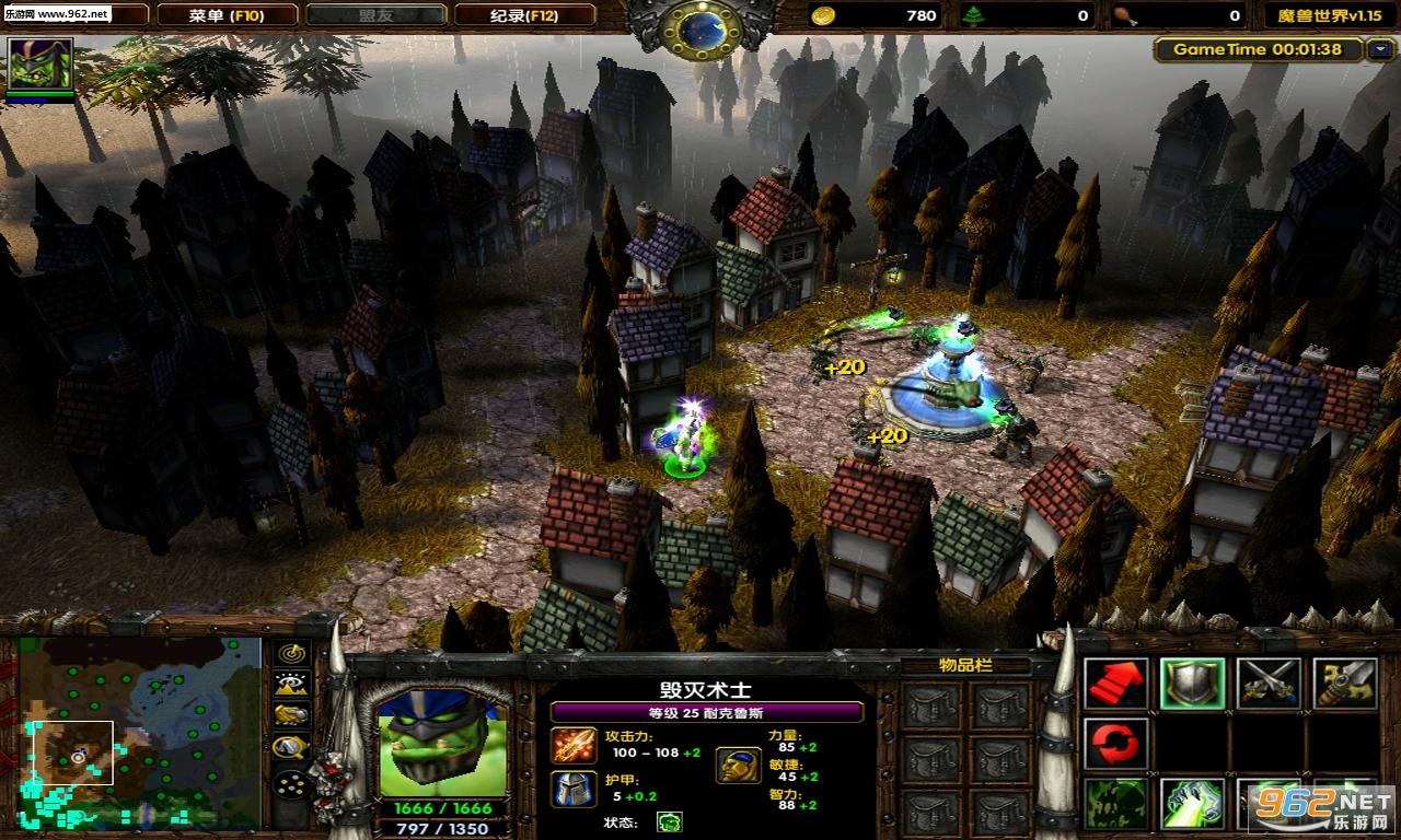 魔兽争霸对抗地图 魔兽世界v1.15正式版 附攻略下载