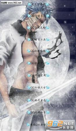 鬼龙 终极/鬼龙终极魔盒官方介绍