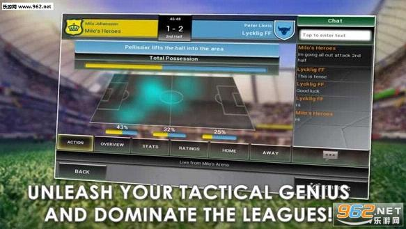 足球经理online官方版v2.1_截图1