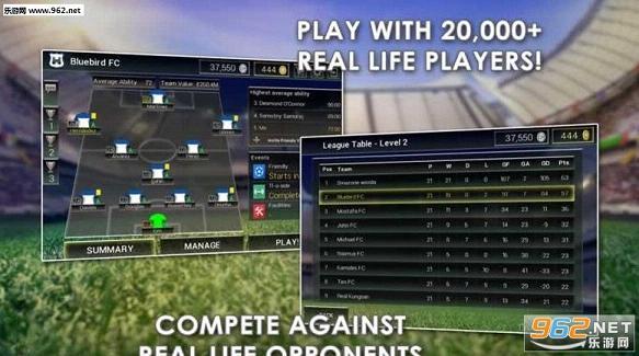足球经理online官方版v2.1_截图3